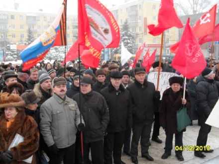Митинг на площади партизан 04.12.2010 г.