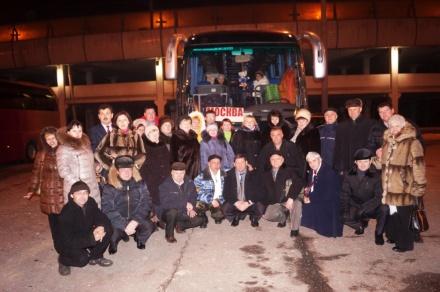 Посещение праздничного концерта в ГЦКЗ Россия в Лужниках